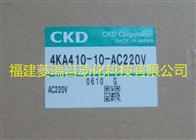 CKD先导式两位单电控电磁阀4KA410-10-AC220V特价现货