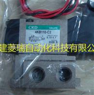 CKD先导式两位单电控电磁阀4KB110-06-C2特价现货