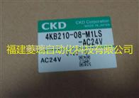 CKD先导式两位单电控电磁阀4KB210-08-MILS-AC24V特价现货