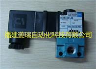 美国MAC气控阀161B-501JB特价现货