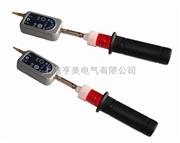 高低壓聲光驗電器