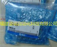 日本SMC平行开闭型气爪MHZ2-16D现货,价格好