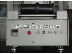 木质活性炭强度测定仪