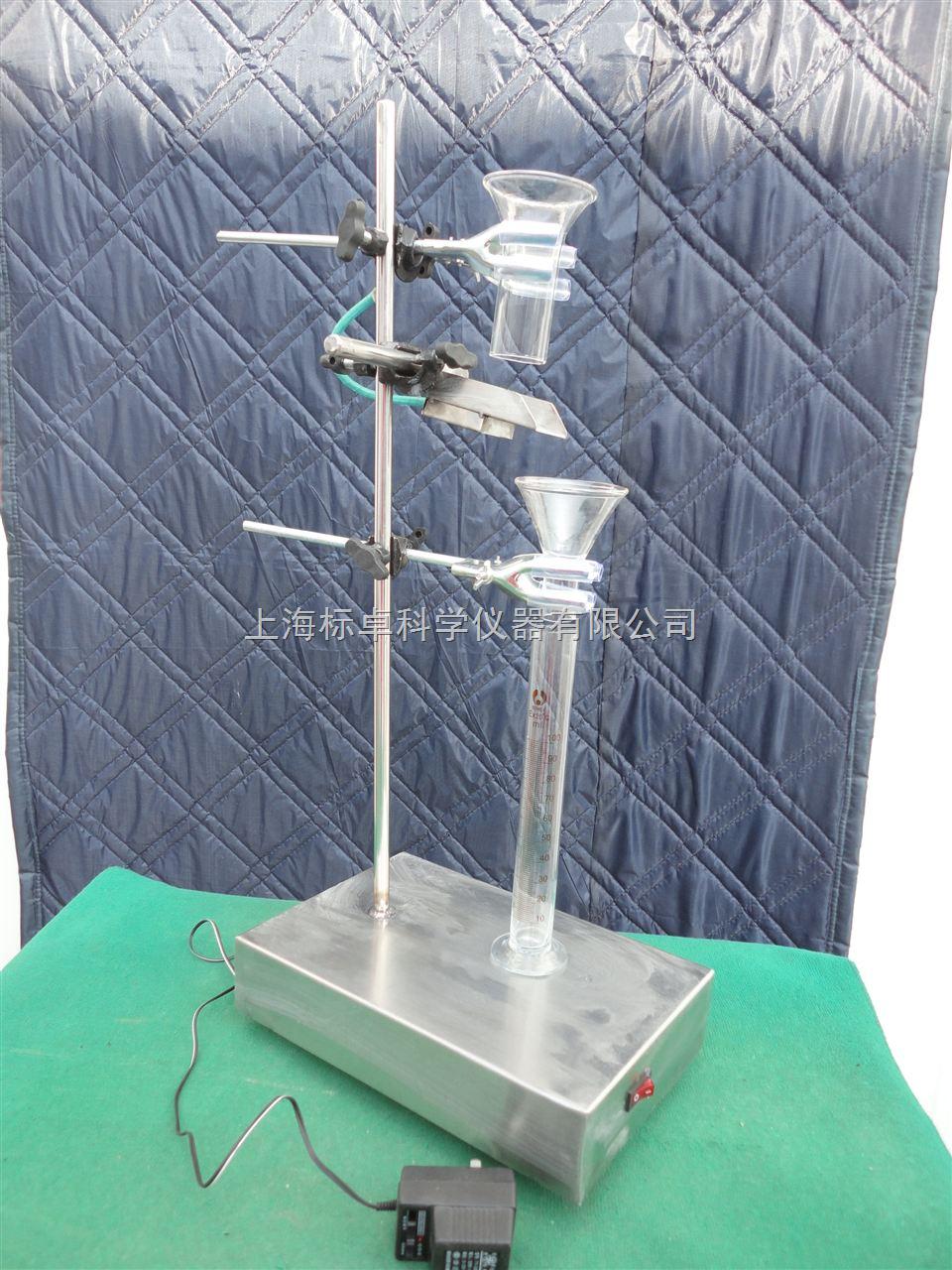 活性炭装填密度测定装置