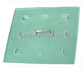 纺织缩水模板