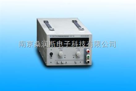 北京大华100V/7A直流线性军工电源