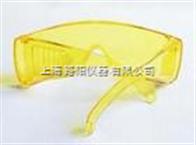 美国路阳LUV-30紫外线探伤专用荧光增强眼镜