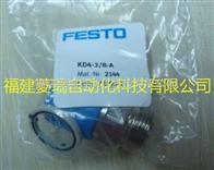 FESTO  2144快速插座  KD4-38-A优势供应
