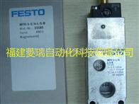 FESTO  33185电磁阀  MFH-5-14-L-S-B价格好,货期快