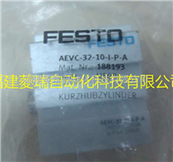 FESTO  188193单作用螺纹气缸  AEVC-32-10-I-P-A价格好,货期快