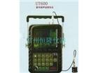 UT810超聲波探傷儀