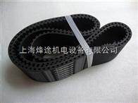 S14M3850、S14M4004、S14M4508、S14M5012圓形齒同步帶