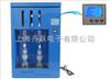 JOYN-SXT-02脂肪测定仪价格 脂肪测定仪报价 脂肪测定仪多少钱