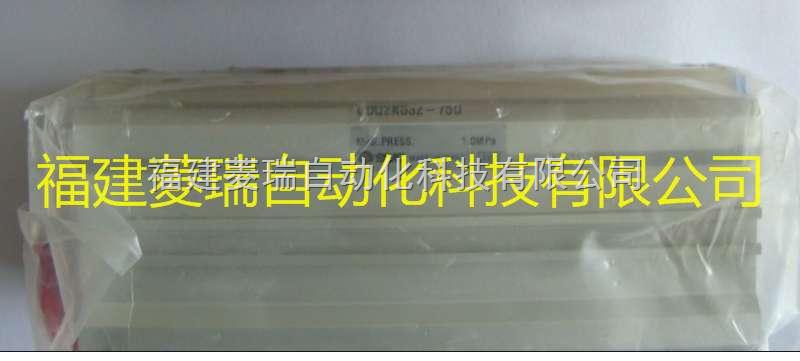 日本SMC薄型气缸CQ2系列CDQ2KB32-75D优势销售,货期快