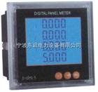 PD800-M44寧波市東啟電力有限公司