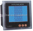 PD800-M44宁波市东启电力有限公司