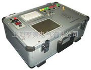 KJTX-IIE 高压开关特性测试仪