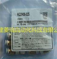 日本SMC快换接头KQ2H08-02S优势价格,货期快