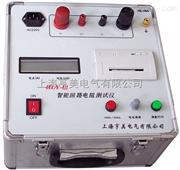 回路电阻测试仪生产