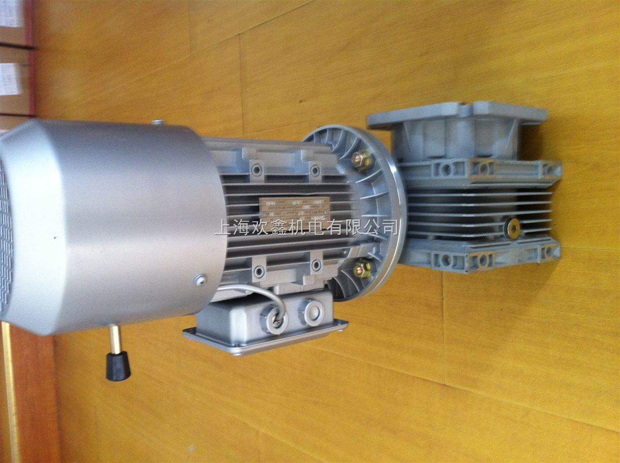 1.5KW剎車渦輪減速電機圖片