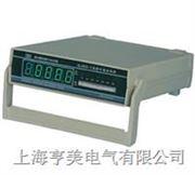 QJ83-1A携带式数字直流电桥