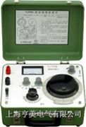 UJ36a型便携直流电位差计