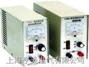 高稳定直流稳压电源