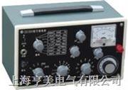 QS-18A 型便携式万能电桥