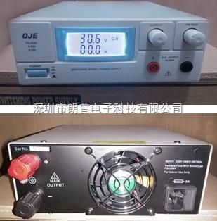 开关电源PS3030