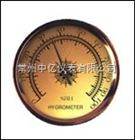 WS-40S指针式温湿度计