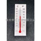LX003纸板温度计