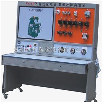 TKK-X62W型萬能銑床實訓及技能考核裝置