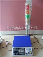 電子秤如果控制輸送機開關,50公斤電子稱帶繼電器信號輸出