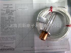 MEDTHERM熱流傳感器64系列