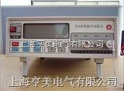 PC68 数字式高阻计