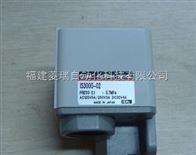 SMC压力开关IS3000-02
