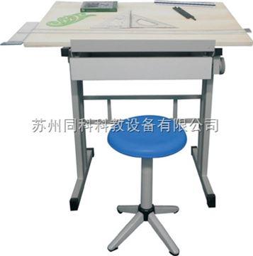 TK-TGD多功能固定式實用繪圖桌