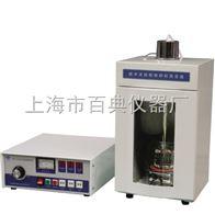 JY99-IID超声波细胞粉碎机