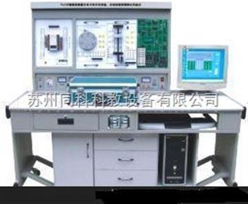 TKK-01PLC可編程控制系統、微機接口及微機應用綜合實驗裝置