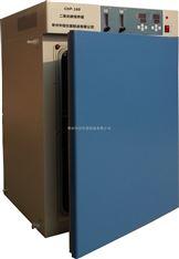 CHP-80二氧化碳培養箱