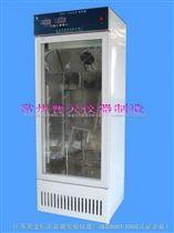 SHP-160DA生化培养箱