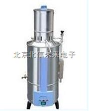 HG19- YAZDI-10蒸馏水器 不锈钢电热蒸馏水器  自控型蒸馏水仪