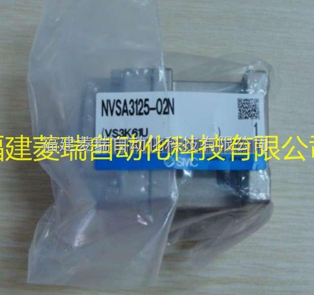 日本SMC空气阀NVSA3125-02N优势价格,货期快