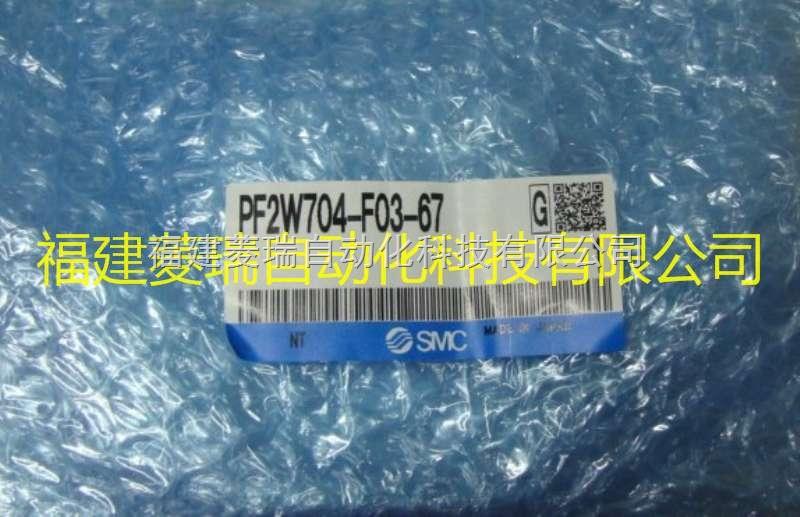 日本SMC空气用数字式流量开关PF2W704-F03-67优势价格,货期快