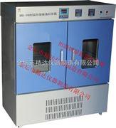 HWHS-250恒温恒湿振荡培养箱