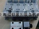 atos电磁阀DKE-1630/2/A 24DC