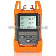 FHP3P01 PON光功率計/光功率計FHO3P01