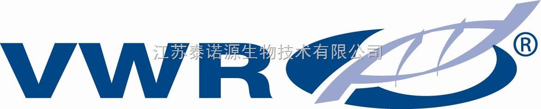 江苏泽源生物科技有限公司