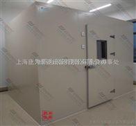 005江门高低温交变湿热实验室,厂家低价直销