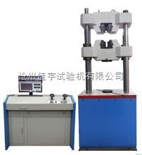 100噸微機電液伺服式萬能材料試驗機價格
